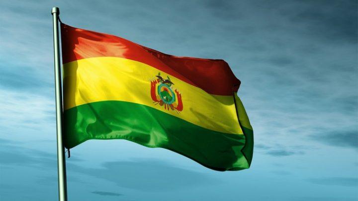 Editorial: La Situación en Bolivia